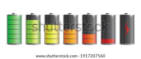 Battery level illustration  Stock photo © Blue_daemon