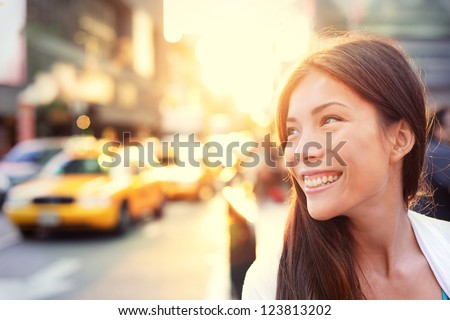 New York City lifestyle Young Asian woman walking commute in NYC street. Urban people hipster girl i Stock photo © Maridav