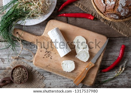 baked pepperwith goat cheese Stock photo © zoryanchik