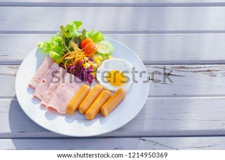 Fresh vegetable salad with ham Stock photo © Digifoodstock