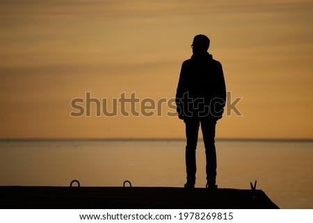 Stock photo: beautiful sunset in nature