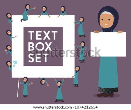 flat type Arab old women_text box Stock photo © toyotoyo