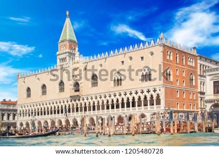 Doges Palace in Venice Stock photo © artjazz