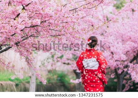 Kint nő kert rózsaszín cseresznyevirág teljes alakos Stock fotó © ElenaBatkova
