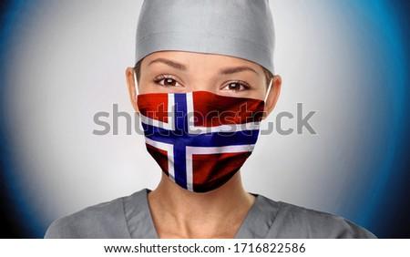 ノルウェー 医師 女性 着用 顔 マスク ストックフォト © Maridav