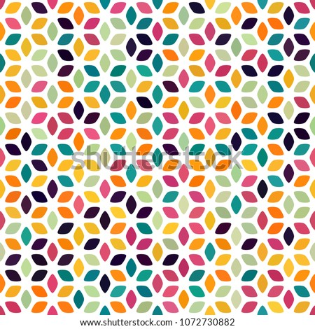 Vector simple seamless pattern with colorful oval shapes. White minimalistic repeatable background.  Stock photo © ExpressVectors