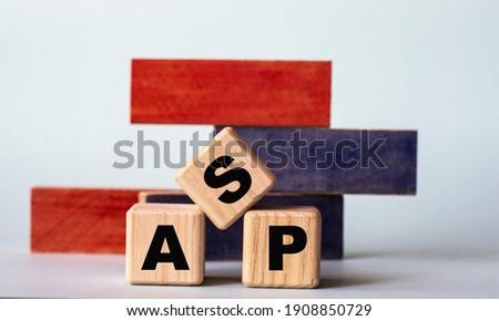 asp Stock photo © georgejmclittle