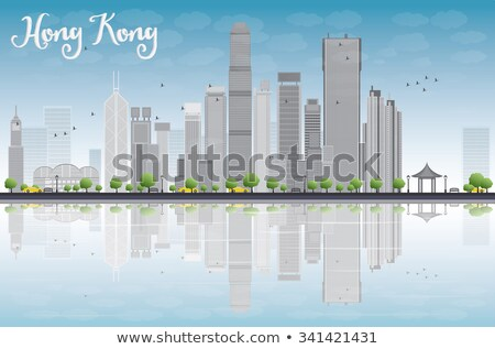 香港 スカイライン グレー 建物 青空 ストックフォト © ShustrikS