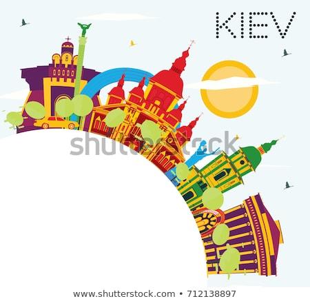 Skyline bleu espace de copie voyage d'affaires tourisme Photo stock © ShustrikS
