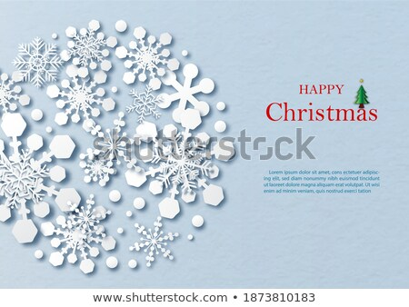 Giant Snowflake Abstract Image stock photo © damonshuck
