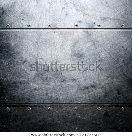 Striped metallic background stock photo © MONARX3D