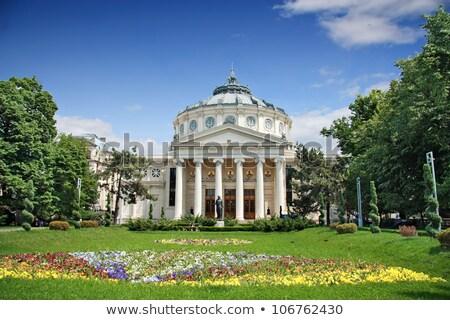 romanian athenaeum concert hall in bucharest romania stock photo © tanart