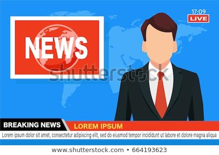 ストックフォト: 金融 · ニュース · 青 · デザイン · ヴィンテージ · 長い