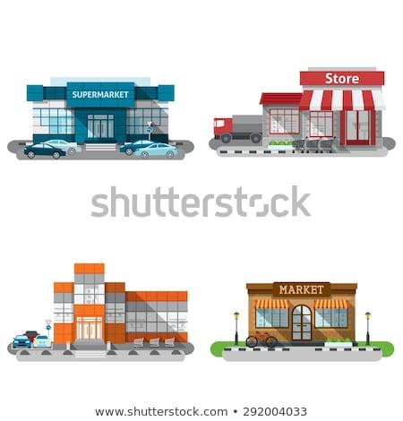 warehouse in shopping center stock photo © paha_l