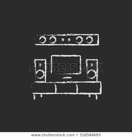 Stock fotó: Otthoni · mozi · rajzolt · kréta · ikon · kézzel · rajzolt · vektor