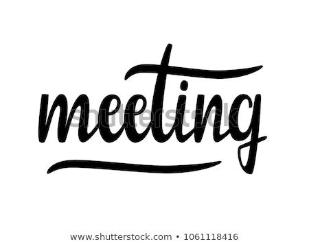 Toplantı kelime okul tahta arka plan eğitim Stok fotoğraf © fuzzbones0