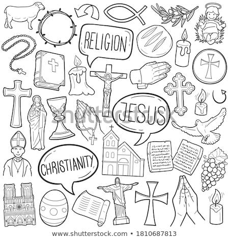Jesus kruis clipart afbeelding kunst engel Stockfoto © vectorworks51