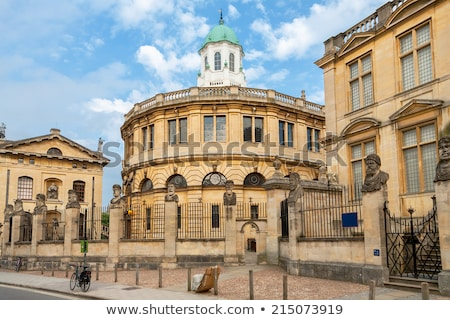 Statue on the Clarendon Building in Oxford Stock photo © chrisdorney