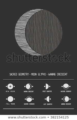 астрономия логотип серый иллюстрация искусства знак Сток-фото © bluering