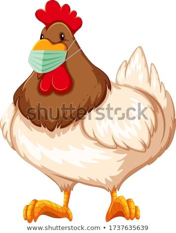 Feather bird vector illustration clip-art image Stock photo © vectorworks51