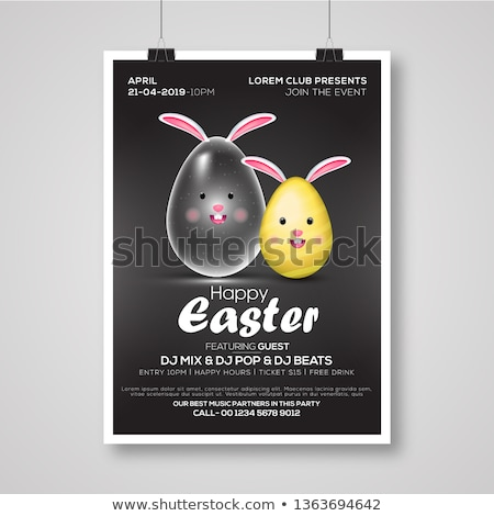 Vector Illustration of Happy Easter Holiday with Painted Egg, Rabbit Ears and Flower on Shiny Green  Stock photo © articular