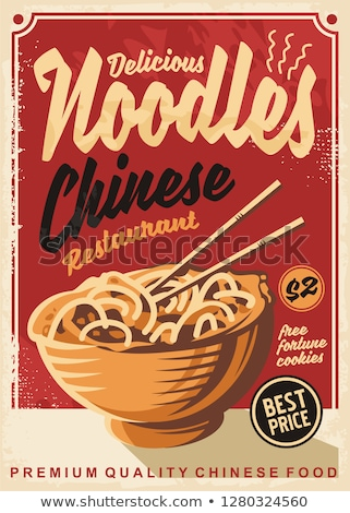 Noodles Asian Food Poster Vector Illustration Stock photo © robuart
