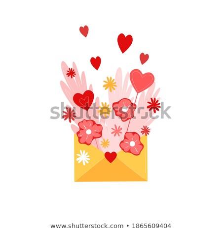 открытки любителей романтические день природы вектора Сток-фото © robuart