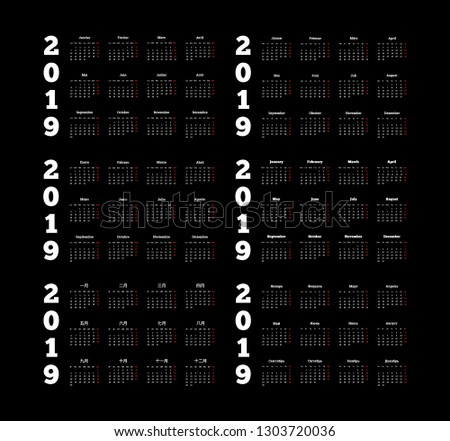 2019 year simple calendar on chinese language on dark background, a4 vertical sheet size Stock photo © evgeny89
