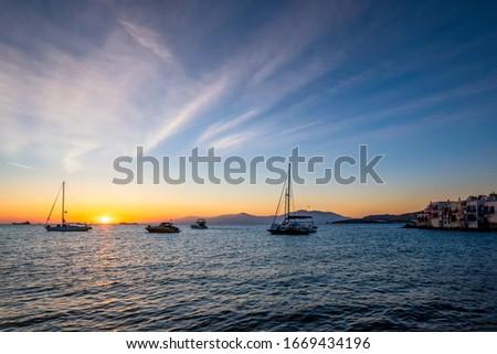 Pequeno Veneza casas cidade iate navio de cruzeiro Foto stock © dmitry_rukhlenko