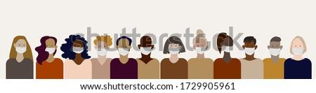 セット 肖像 多国籍 人 着用 医療 ストックフォト © robuart