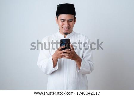 üzletember sms chat mobiltelefon fehér üzlet iroda Stock fotó © wavebreak_media