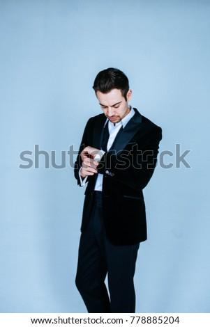 kereskedő · üzletember · eladó · állás · biztonság · kereskedelem - stock fotó © wavebreak_media
