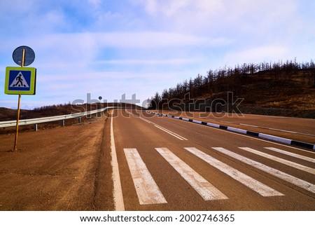 öreg · út · zöld · fű · mező · viharos · égbolt - stock fotó © cherezoff