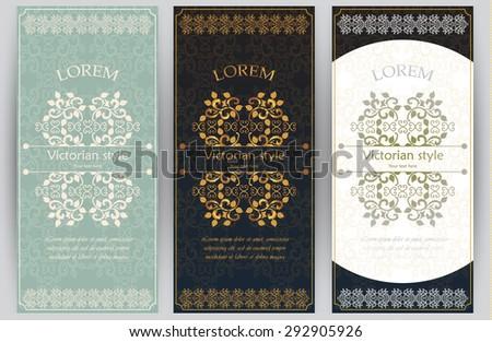 Stock photo: Vector set of ornate vertical cards. Eastern floral decor. Template vintage frame for card, invitati