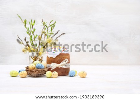 happy easter easter composition with orthodox sweet cake bread stock photo © illia