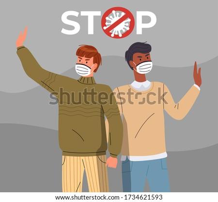 молодые черным человеком дыхательный маске вызова остановки Сток-фото © robuart