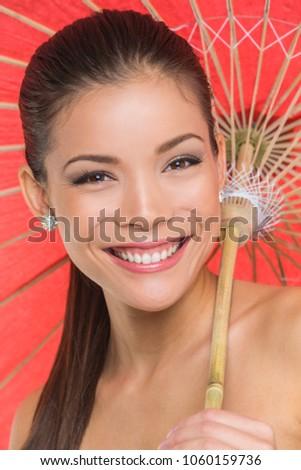 アジア モデル スタジオ 笑みを浮かべて 紙 傘 ストックフォト © Maridav