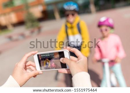 образование детство технологий Сток-фото © dolgachov