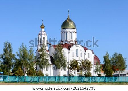 Belső ortodox templom gyertyák ősi ikon Stock fotó © ryhor