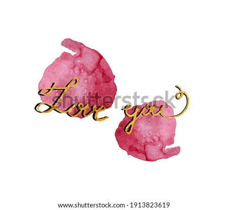 two in love greeting card with calligraphic lettering st valen stock photo © terriana