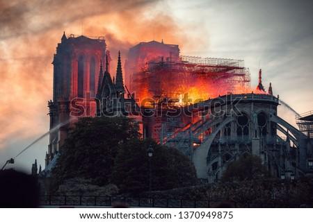 パリ 詳細 フランス 空 教会 ストックフォト © boggy
