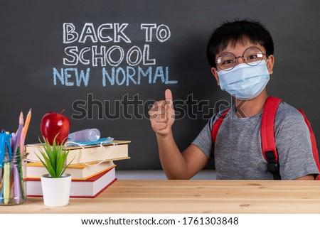 Coronavirus COVID-19 white text on blackboard chalkboard texture banner background. Graphic design o Stock photo © Maridav