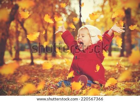 幸せ 子供 秋 公園 肖像 ツリー ストックフォト © zurijeta