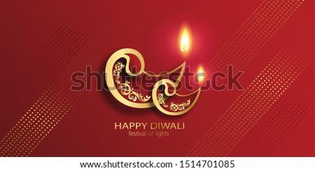 creative golden diwali diya design on purple shiny background stock photo © sarts