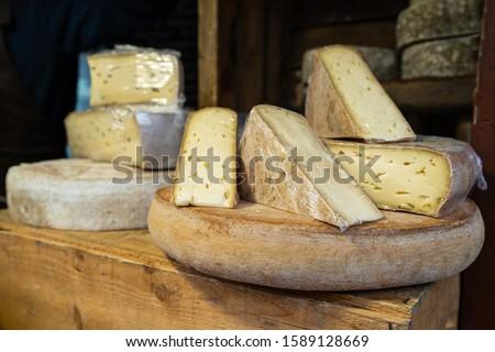 伝統的な チーズ 牛 ファーム ミルク 新鮮な ストックフォト © boggy