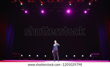 Vue de côté Homme orateur micro Photo stock © wavebreak_media