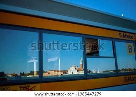 Saint Giorgio island air view, Venice lagoon Stock photo © ajlber