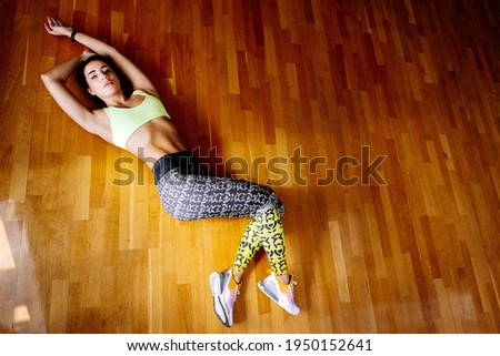 Sexy woman on floor. stock photo © iofoto