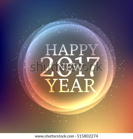 glossy happy new year text style placed on shiny colorful backgr Stock photo © SArts