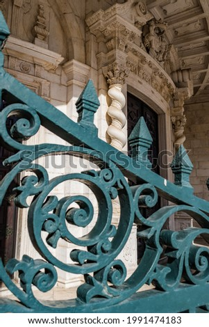 Entrance of Pantheon or Santa Engracia church (detail) stock photo © luissantos84